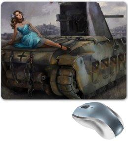 """Коврик для мышки """"Танки"""" - танки, девушки и танки, танкикистки, артаводы"""