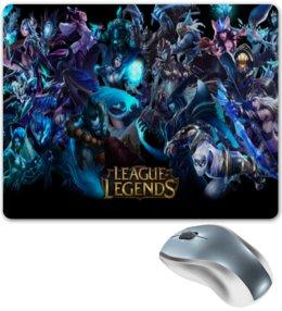 """Коврик для мышки """"league of legends """" - лол"""
