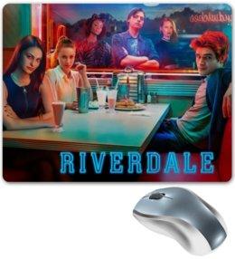 """Коврик для мышки """"Riverdale (Ривердейл)"""" - riverdale"""