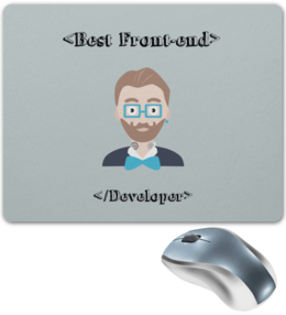 "Коврик для мышки ""Best Front-end developer"" - web, it, программист, frontend"