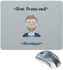 "Коврик для мышки ""Best Front-end developer"" - web, it, программист, frontend"