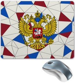 "Коврик для мышки ""Без названия"" - русский, россия, герб, орел, флаг"