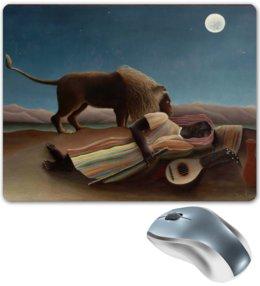 """Коврик для мышки """"Спящая цыганка (Анри Руссо)"""" - лев, картина, живопись, примитивизм, руссо"""