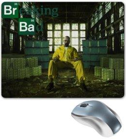 """Коврик для мышки """"Во все тяжкие - Breaking Bad"""" - во все тяжкие, breaking bad, walter white, уолтер уайт"""