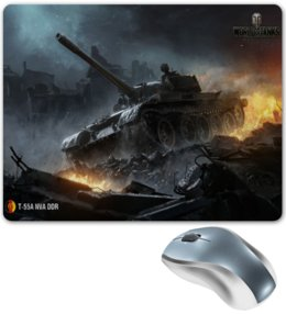 "Коврик для мышки ""World of Tanks"" - игры, world of tanks, танки, wot, t - 55a nva ddr"