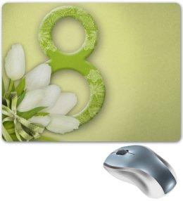 """Коврик для мышки """"8 Марта"""" - цветы, 8 марта, работа, подарок"""