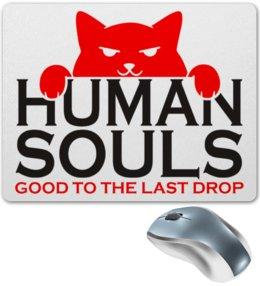 """Коврик для мышки """"Души людей"""" - кот, кошка, котенок, cat, человек"""
