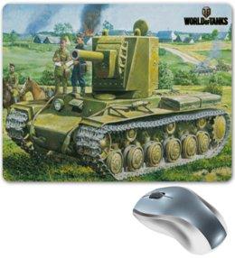 """Коврик для мышки """"World of Tanks"""" - игра, ретро, world of tanks, танки, wot"""