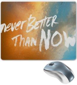 """Коврик для мышки """"Мотивация"""" - мотивация, действуй"""