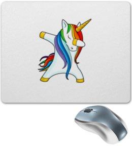 """Коврик для мышки """"Dab Unicorn """" - животные, unicorn, единорог, дэб, dab"""