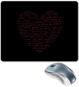"Коврик для мышки ""Без названия"" - сердце, любовь, надписи, i love you, я люблю тебя"