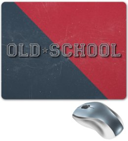 "Коврик для мышки ""Old School Style"" - old school, style, олд скул, арт, дизайн"