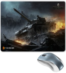 "Коврик для мышки ""T-55A nva ddr  world of tanks   "" - world of tanks, танк, танки, wot, вот"