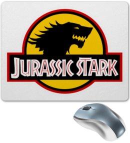 """Коврик для мышки """"Jurassic Stark"""" - динозавр, игра престолов, game of thrones, старк, юрский парк"""