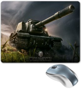 "Коврик для мышки ""World of Tanks"" - world of tanks, танки, wot, игры"