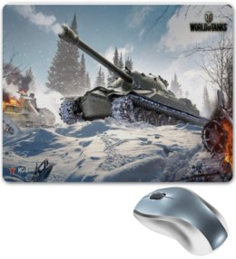 "Коврик для мышки ""ИС 7 world of tanks    "" - world of tanks, танк, танки, wot, вот"
