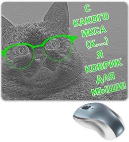 "Коврик для мышки ""Мистер."" - кот, котэ, котик, мистер, котяра"