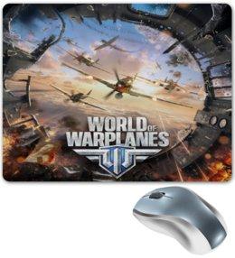 "Коврик для мышки ""World of Warplanes"" - games, игры, игра, game, самолёт, planes, самолёты, world of warplanes, warplane, plane"