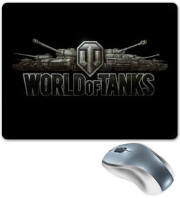 """Коврик для мышки """"Танки"""" - танки, wot"""