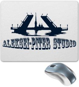 """Коврик для мышки """"ALEKSEI-PITER STUDIO (белый)"""" - питер, студия"""