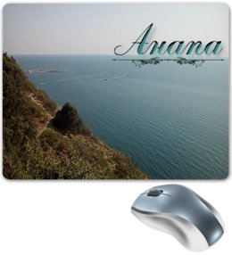 "Коврик для мышки ""Анапа."" - море, природа, фотография, побережье, анапа"