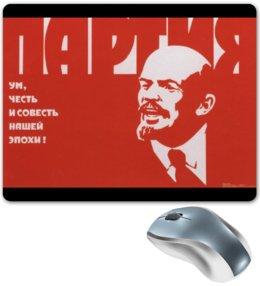 """Коврик для мышки """"Советский плакат, 1976 г."""" - ссср, ленин, плакат, кпсс"""