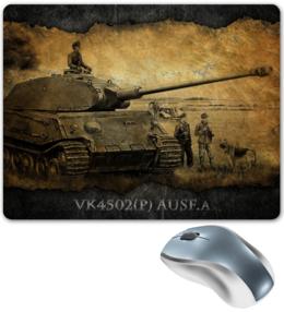 """Коврик для мышки """"World of Tanks"""" - wot, вот, ворд оф танкс, vk4502, тапок"""