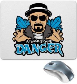 "Коврик для мышки ""Heisenberg Danger"" - сериал, во все тяжкие, breaking bad, гайзенберг"