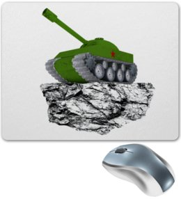 """Коврик для мышки """"С 23 февраля!"""" - 23 февраля, день защитника отечества, танк, февраль, прадник"""