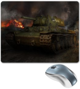 "Коврик для мышки ""Танк КВ"" - игры, армия, world of tanks, мужчинам, online"