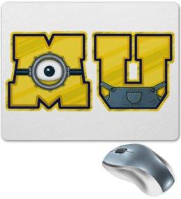 """Коврик для мышки """"Университет Миньонов"""" - миньоны, minions, гадкий я, университет монстров, banana"""