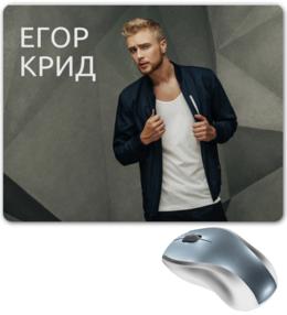 "Коврик для мышки ""Егор Крид KReeD"" - black star, егор крид"