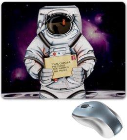"""Коврик для мышки """"Космос в тебе!"""" - звезды, космос, вселенная, космический, thespaceway"""