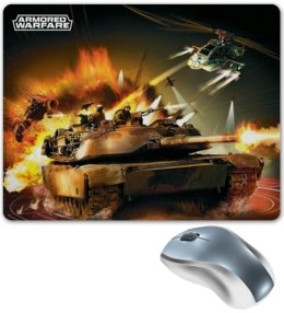 """Коврик для мышки """"Armored Warfare"""" - игра, game, танки, aw, armored warfare"""