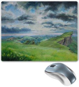 """Коврик для мышки """"Небо Лагонаки"""" - лето, небо, природа, горы, ветер"""