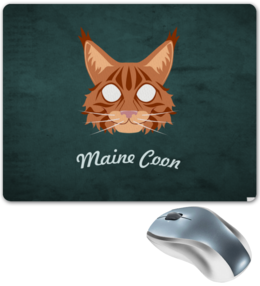 """Коврик для мышки """"Maine Coon"""" - прикольные, в подарок, креативно"""