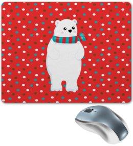 """Коврик для мышки """"Белый медведь"""" - новый год, животные, медведь, мишка, белый медведь"""