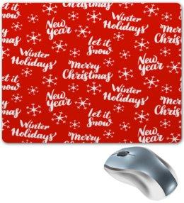 """Коврик для мышки """"Новый год"""" - праздник, новый год, зима, снежинки, с новым годом"""