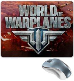 "Коврик для мышки ""world of warplanes"" - игры, video games, world of warplanes, самолеты"