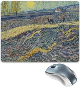 """Коврик для мышки """"Вспаханное поле и пахарь (Винсент ван Гог)"""" - картина, пейзаж, ван гог, живопись, постимпрессионизм"""