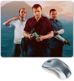 "Коврик для мышки ""Grand Theft Auto V"" - grand theft auto v, майкл, тревор, франклин, gta 5"