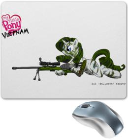 "Коврик для мышки ""Коврик для мыши ""Rarity Vietnam"""" - my, pony, mlp, пони, fim, rarity, little, пуля, vietnam, вьетнам"