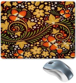 """Коврик для мышки """"Ягоды"""" - цветы, узор, лес, ягоды, клубника"""