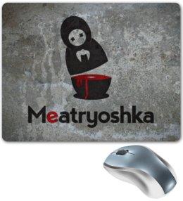 """Коврик для мышки """"Матрёшка"""" - юмор, чёрный юмор, матрёшка, matryoshka, арт прикол"""