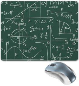 "Коврик для мышки ""Математика"" - символы, математика, формулы, графики, константы"
