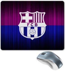 "Коврик для мышки ""Барселона"" - barcelona, fcb, fc barcelona, барса, барселона лого"