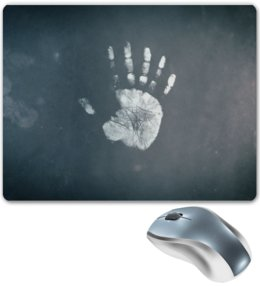 "Коврик для мышки ""Отпечаток"" - рука, отпечаток"