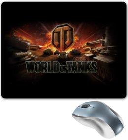 """Коврик для мышки """"World Of Tanks"""" - игры, компьютерные игры, world of tanks, мир танков, wot"""