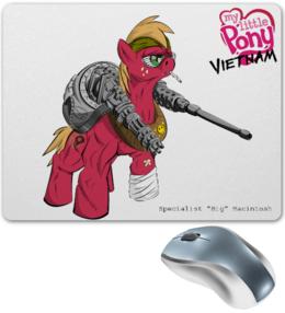 "Коврик для мышки ""Коврик для мыши ""Big Mac Vietnam"""" - война, my, war, pony, mlp, пони, fim, brony, little, gun"