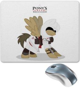 """Коврик для мышки """"Коврик посвящённый игре Pony's Creed Bronyhood"""" - прикольно, прикол, арт, приколы, стиль, популярные, рисунок, прикольные, в подарок, оригинально"""